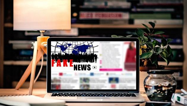 86% пользователей интернета признали, что поверили ложным новостям