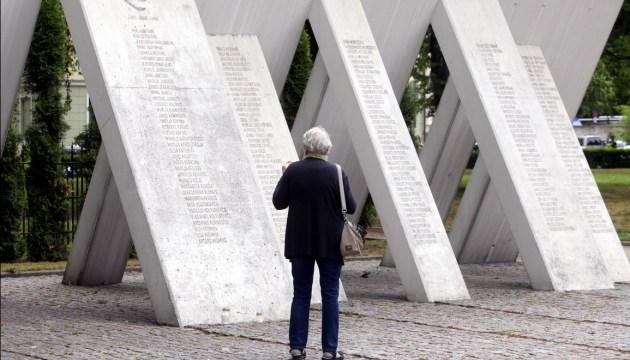 Латвийской еврейской общине предложено выплатить компенсацию - 40 млн евро