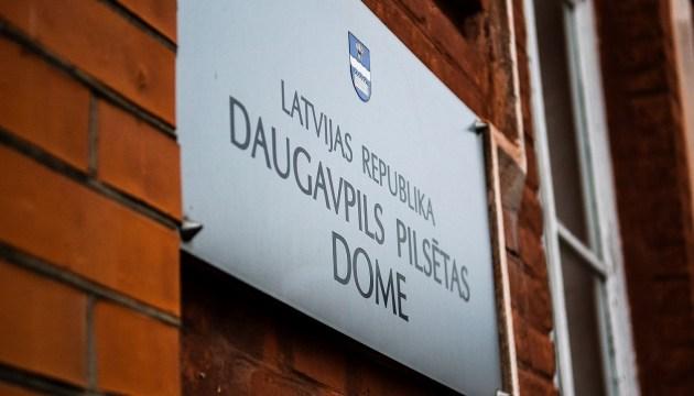Daugavpils ūdens: министерство требует ответа Думы