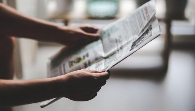 История успеха одной бесплатной даугавпилсской газетки