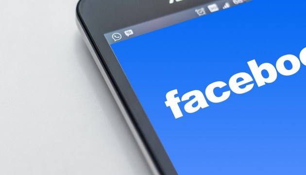 Facebook запускает глобальную цифровую валюту под названием либра