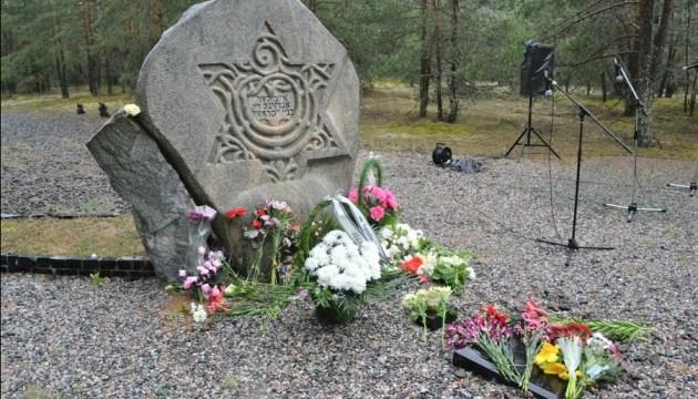 Сегодня - день скорби и памяти еврейского народа