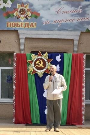 Белорусы «Уздыма» на празднике в Миорах