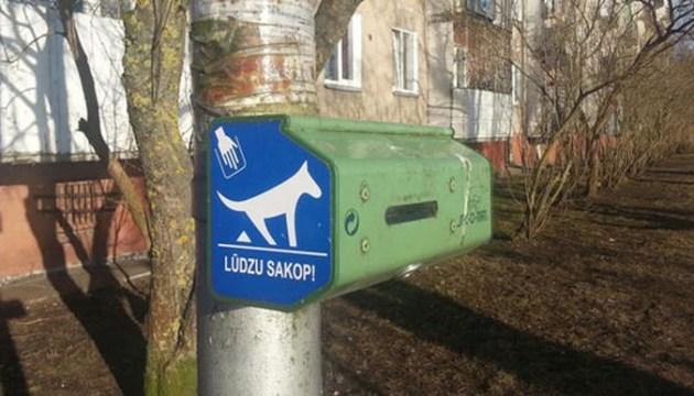 «Когда уже, наконец, установят урны для собачьих экскрементов?»