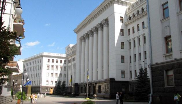 В офисе президента Украины прошли обыски