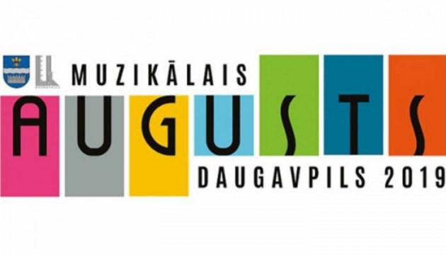 Грандиозный «Музыкальный август 2019»: Паулс, Shayna Steele, Наумова и многие другие