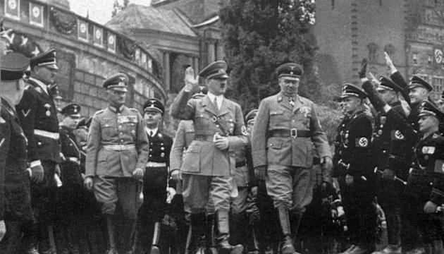 Пенсия от фюрера