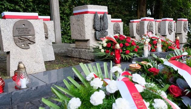 В правительстве Польши назвали неуместным присутствие Путина на годовщине начала Второй мировой