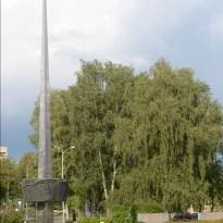 Сквер Славы отмечает полувековой юбилей