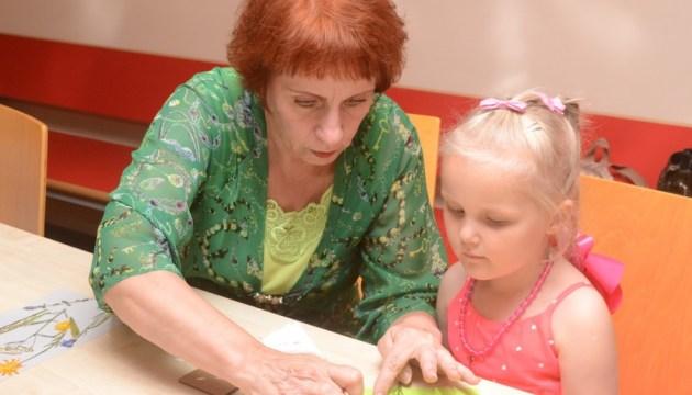 День семьи в Даугавпилсском музее (ФОТО)