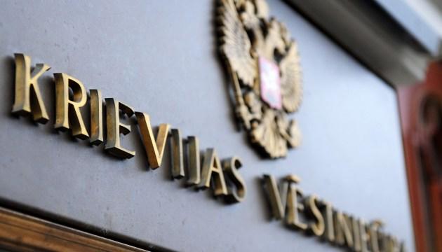Посольство России в Латвии: по поводу событий в Москве нас «поучает» страна с «негражданами»