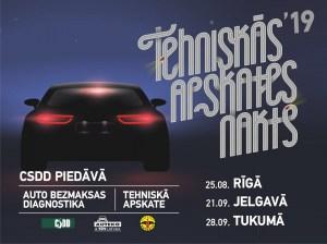 «Ночь техосмотра» в этом году пройдет в Риге, Елгаве и Тукумсе