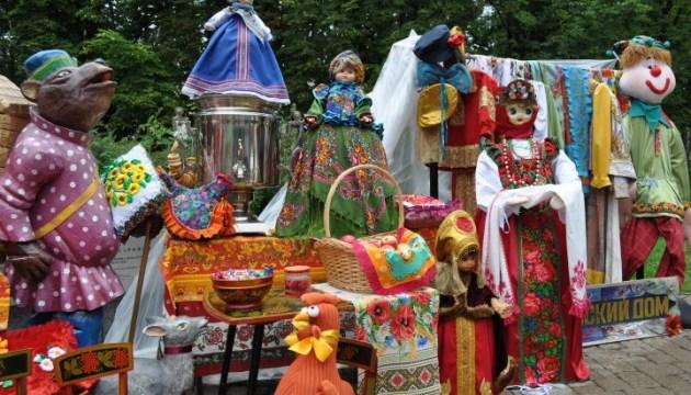 Русский дом приглашает на Яблочный спас!