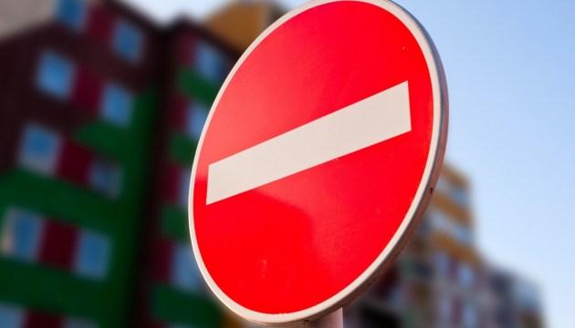 Внимание: во время Фестиваля клоунады движение в Крепости ограничат