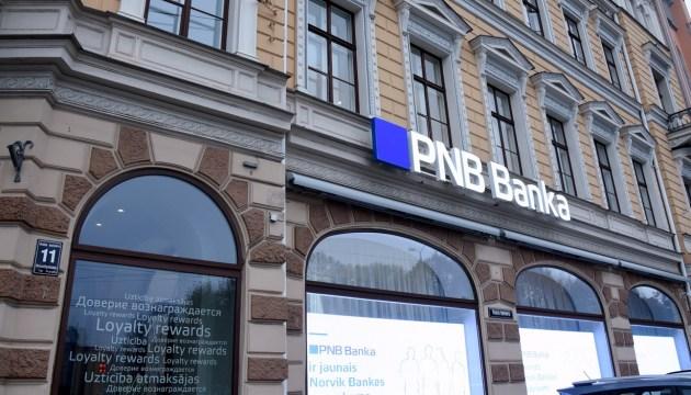Что теперь делать: рекомендации клиентам PNB banka (ДОПОЛНЕНО)