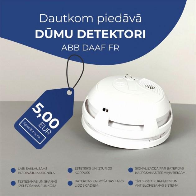 Теперь дымовые детекторы в шаговой доступности!