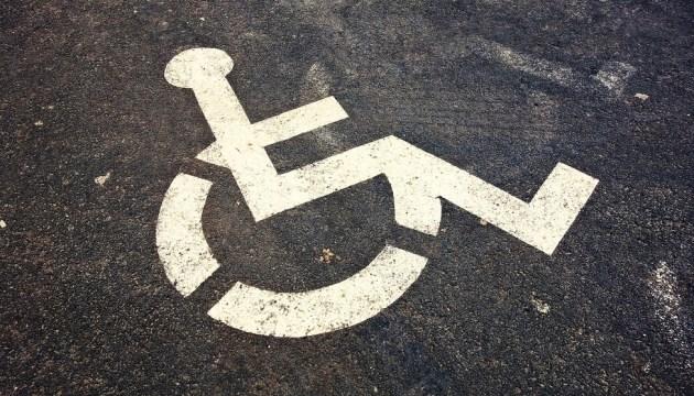 Индексируют ли пенсии инвалидам?