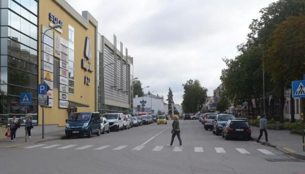 Когда начнется реконструкция участка улицы Ригас?