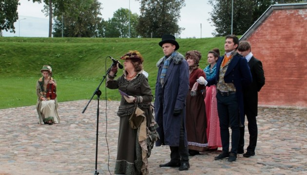 Даугавпилсская крепость приглашает на Дни европейского культурного наследия