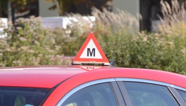 «Учебки» раздражают автоводителей