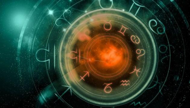 Астрологический прогноз (с 21 по 27 октября 2019 года)