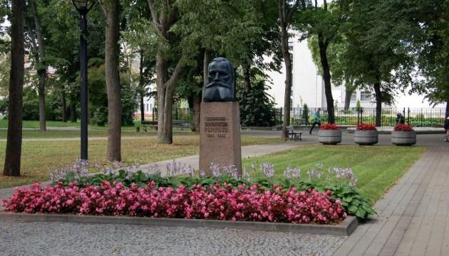 Железобетонного Пушкина сменил бронзовый Пумпурс
