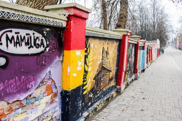 Искусство или вандализм? (ФОТОРЕПОРТАЖ)