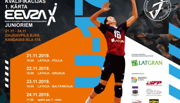 Чемпионат EEVZA: встречаются Латвия и Польша