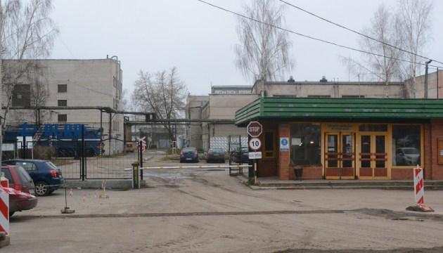 Axon и ДЛРЗ заслужили льготы по налогу на недвижимость