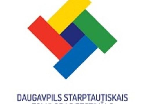 Прием заявок на участие в XII Даугавпилсском фольклорном фестивале продолжается