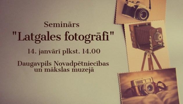 Фотографы Латгалии встретятся в Даугавпилсском краеведческом и художественном музее
