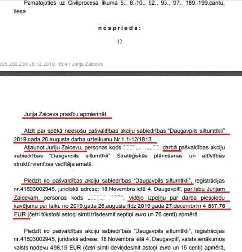 Суд: увольнение Зайцева незаконно – восстановить в должности и выплатить компенсацию
