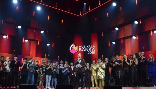 «Музыкальный Банк» подвел итоги 2019 года (ФОТО)