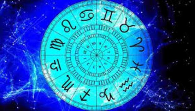 Астрологический прогноз (с 3 по 9 февраля)