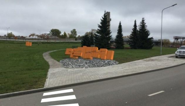 На Слободке хотят установить новый памятник
