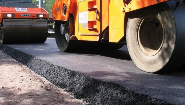 Какие улицы в этом году ждет ремонт