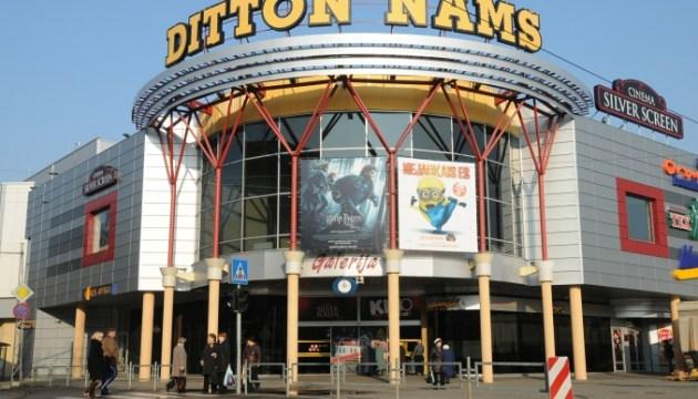 Кто может принять решение о закрытии торговых центров?