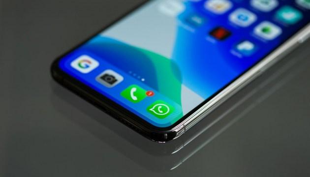 Cert.lv: в WhatsApp массово распространяются фейковые новости