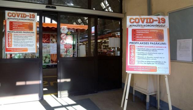 Covid-19 выявлен еще у 24 человек, общее количество заболевших – 221