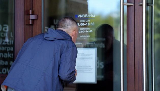 PNB banka: активы продолжают возвращать
