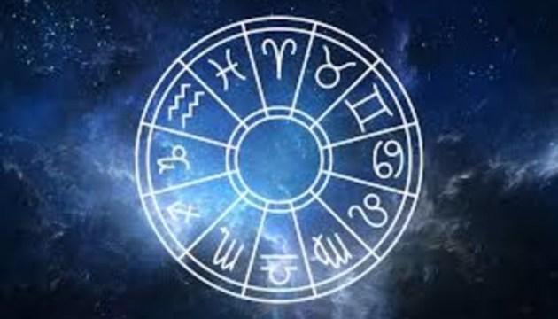 Астрологический прогноз с 4-го по 10 мая