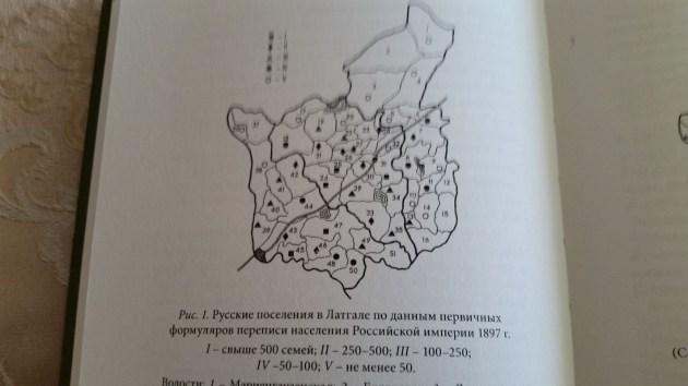 На грани веков: особенности сельского хозяйства староверов Латгале