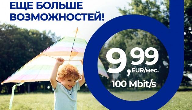 Интернет от Dautkom 100Mbit/s за 9,99 Euro