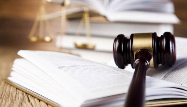 Пожизненный срок за убийство налогового инспектора