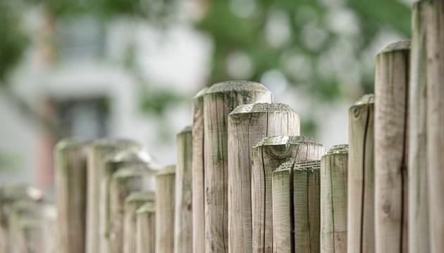 Забор как форма мести