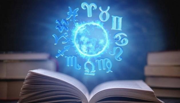 Астрологический прогноз на неделю (с 3 по 9 августа)
