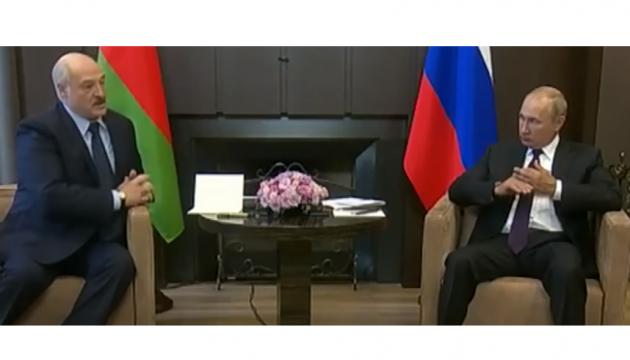 Встреча в Сочи: Путин пообещал Лукашенко новый кредит