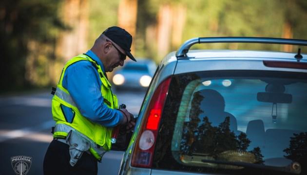 Госполиция начала усиленный контроль за безопасностью дорожного движения