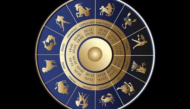 Астрологический прогноз на неделю с 21 по 27 сентября