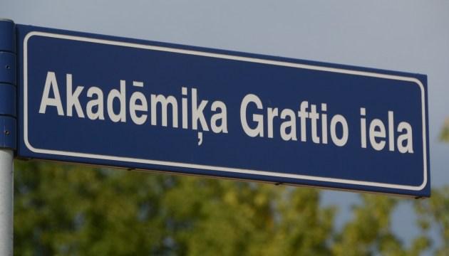 «Качество должно иметь только один сорт — первый!», или Почему улица названа в честь Графтио?